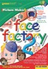 Junior Face Factory 2 box