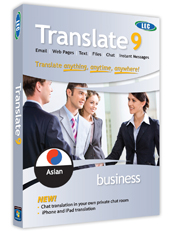 Translate Asian Business Edition  box