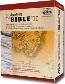 Navigating the Bible II