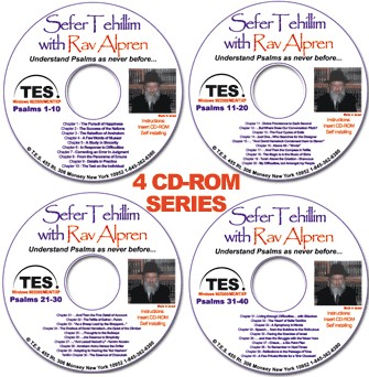 Rabbi Alpren, Tehillim Series 4 CD Set
